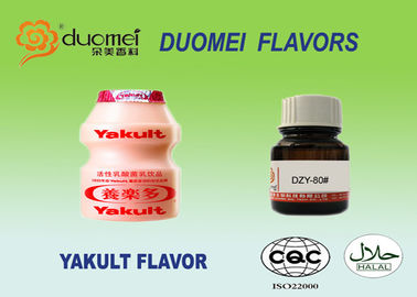 Yogurt Dairy Water Based Food Flavoring Powders High Pure 0.1% - 0.3% Dosage